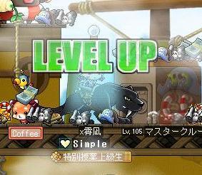 Maple110102_052533.jpg
