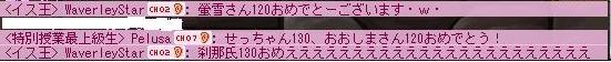 Maple110102_232851.jpg