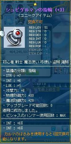 Maple110104_111839.jpg