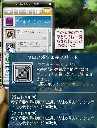 Maple110522_134717.jpg