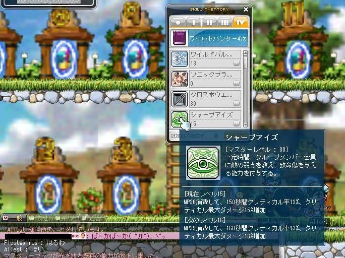 Maple110606_232303.jpg