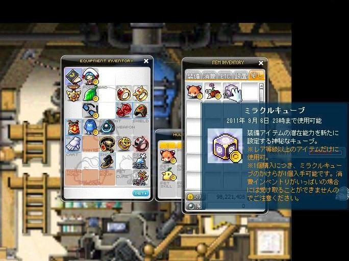 Maple110608_231426.jpg