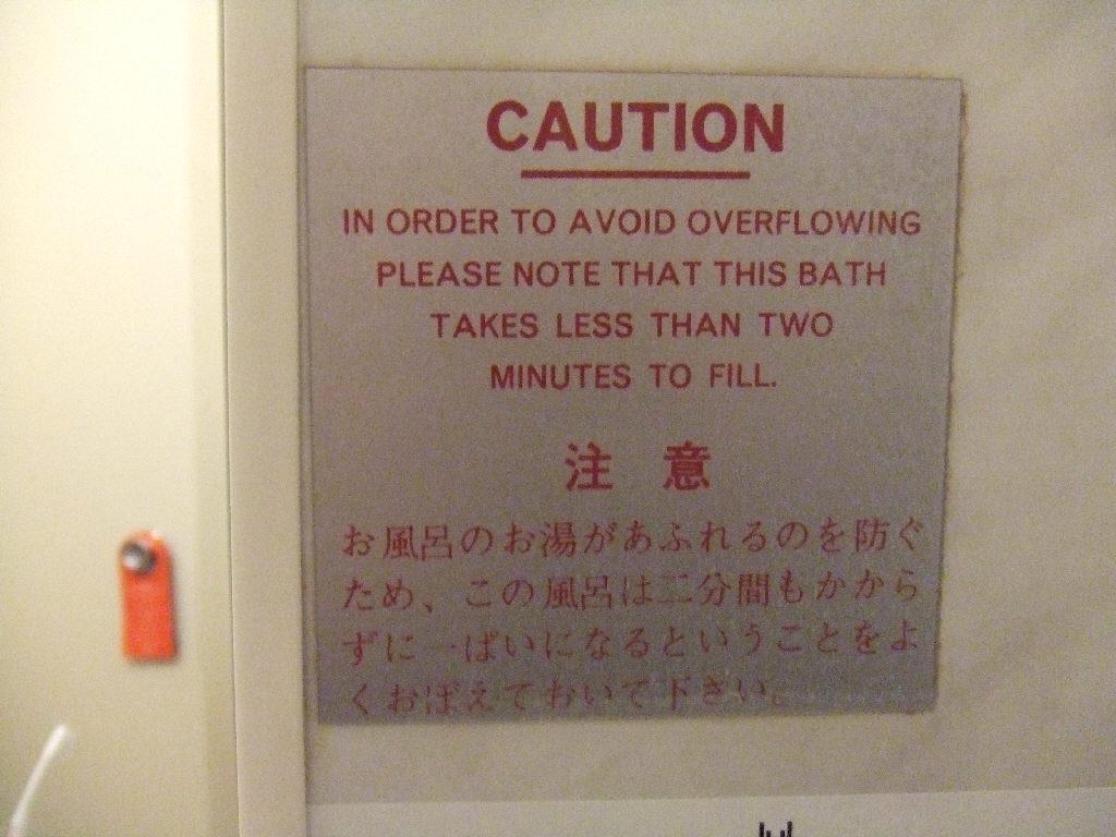 おもろい日本語@ロンドン