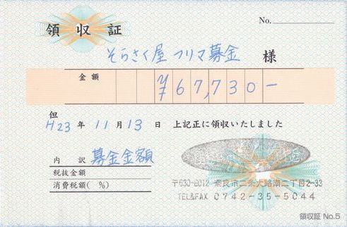 IMG_0001 (2)