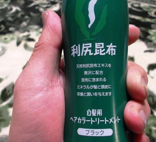 20120111 利尻昆布ヘアカラートリートメント