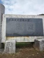 '11 tukuba No.2