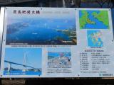 鷹ら島(2)
