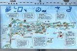 生月大橋(3)