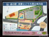 来夢とごうち(3)