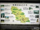 宇津ノ谷峠(5)
