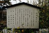 花かげの郷まきおか(3)