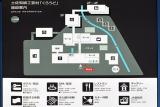 土佐和紙工芸村(3)