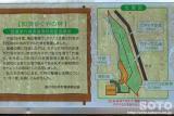内子(公園2)