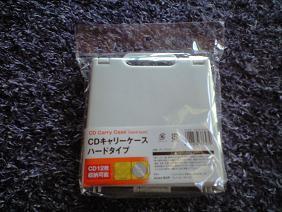 CA390657-1.jpg