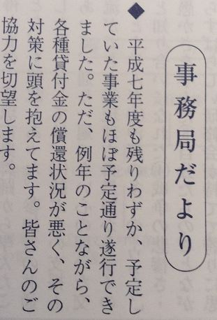 syoukanjoukyou.jpg