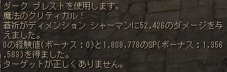 140924-2.jpg