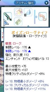 SPSCF0176.png