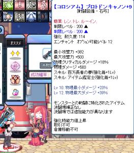 SPSCF0315.png