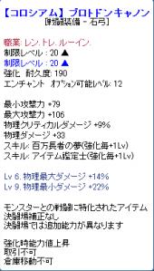 SPSCF0319.png