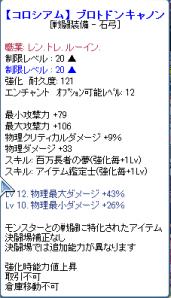 SPSCF0322.png