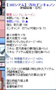 SPSCF0324.png