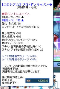 SPSCF0330.png