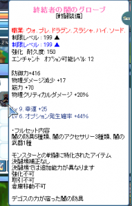 SPSCF0374.png