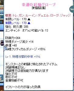 SPSCF0378.png