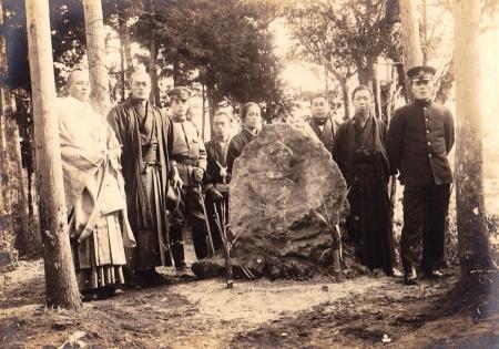 林文嶺・石碑