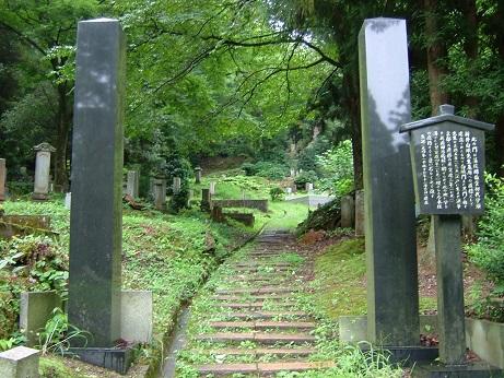 新井白蛾の墓 (3)