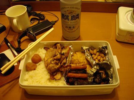 武田の弁当