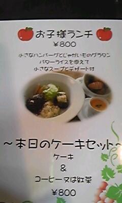 110821_114841.jpg
