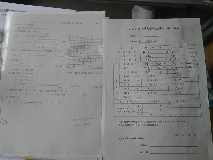 IMGP1625.jpg