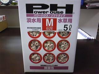 PHM-1.jpg