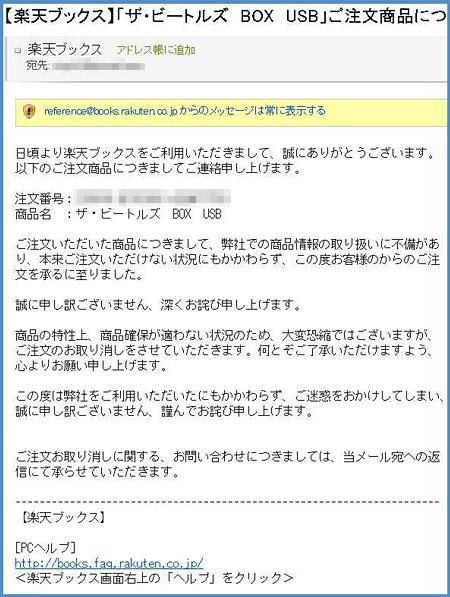 b4rbooksmail.jpg