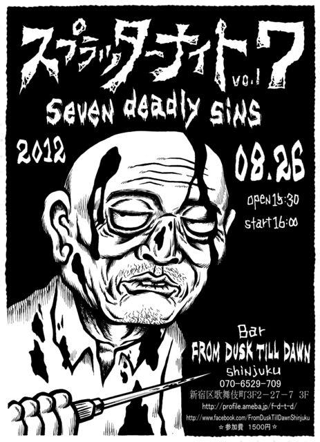 "SPLATTER NIGHT 7 ""Seven deadly sins """
