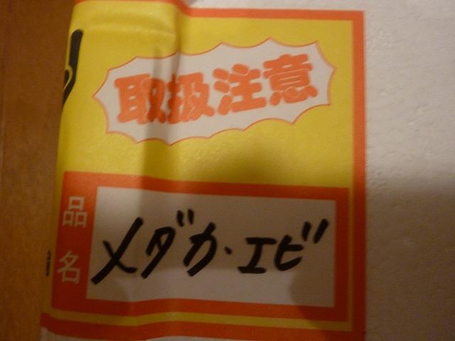 20131129_02.jpg