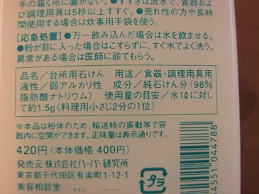 IMG_a0333.jpg