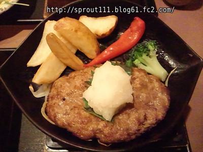 レストラン北斗3