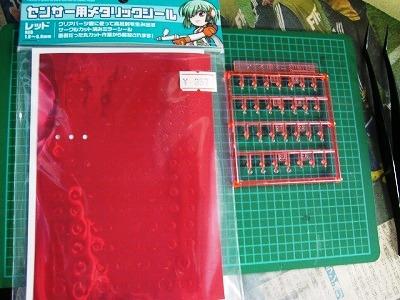 006_20101010133637.jpg
