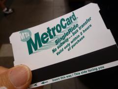 片道切符は紙製
