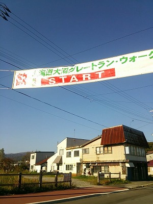 大沼20141012-7