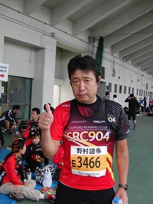 札幌20141005-9