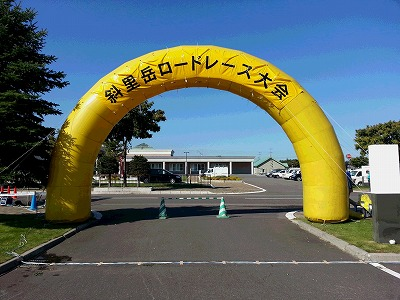 斜里岳20140921-1
