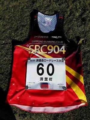 斜里岳20140921-2