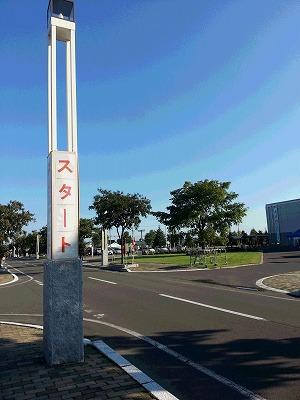斜里岳20140921-7