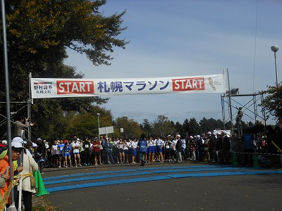 札幌20141005-2