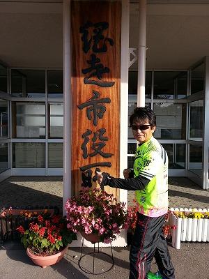 網走駅伝2014-5