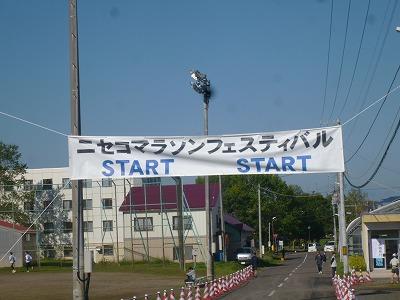 ニセコ20140921-1