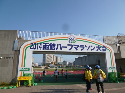 函館2014-1
